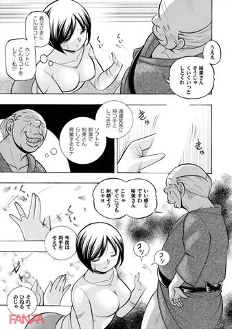 コミックマグナム Vol.64