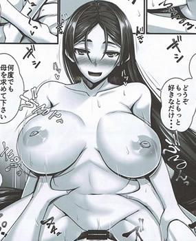 【FGO】頼光「母がすぐにスッキリさせてあげますからね♡」頼光に朝立チ○ポを手コキ、フェラ、パイズリされたり筆下ろしされてたっぷり搾精されちゃう!