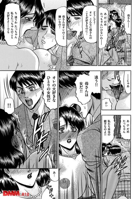 恋母-0010