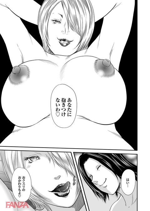 マグナムX Vol.16-0021