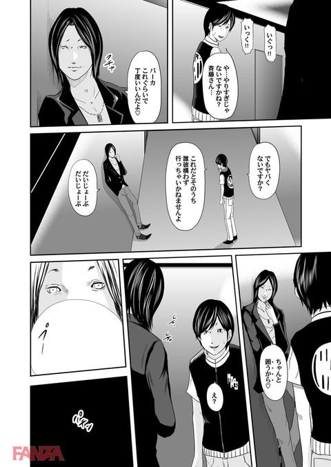 マグナムX Vol.17-0008