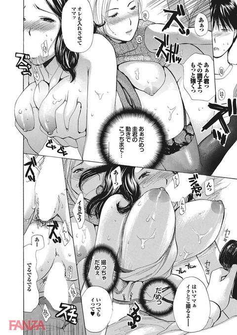 人妻百花 【第六集】性欲の秋、種つけねだる三十路の肉壺-0019