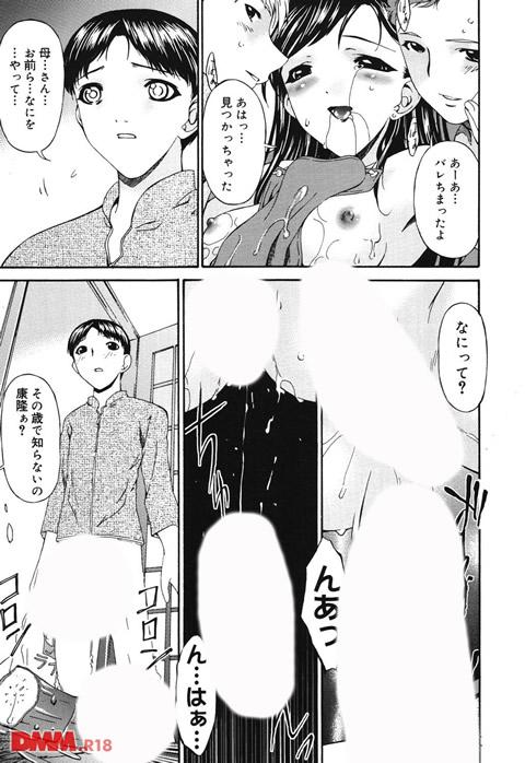 痙攣隷嬢-0024
