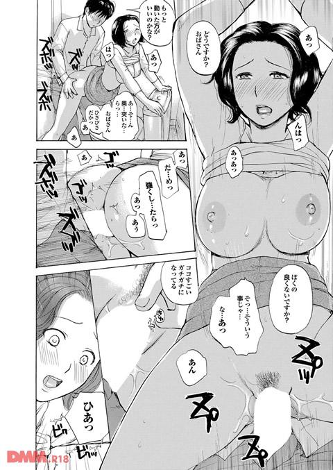人妻百花 【第一集】日本の夏、よろめきの夏。-0015