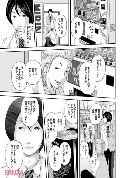 マグナムX Vol.20-0013