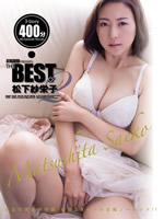 ATTACKERS PRESENTS THE BEST OF 松下紗栄子2