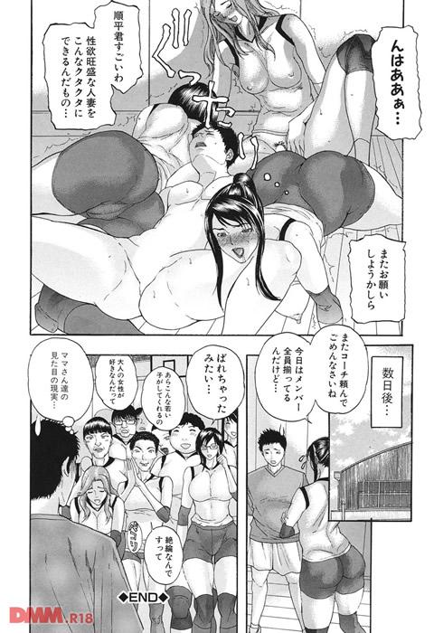 痴女~派【ちじょ~は】-0027
