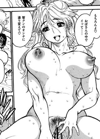 【エロ漫画】友達のお母さんに人妻好きがバレて誘惑されてしまったんだがwww