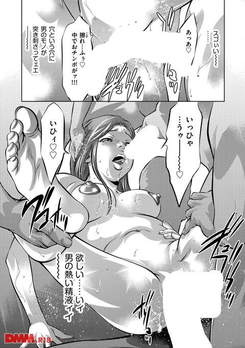 b170akoko00213-0024