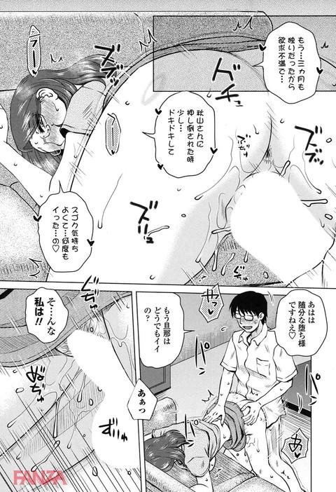 極淫 美魔女専科-0016