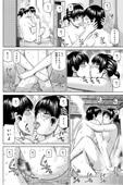 夫婦交換旅行 チェックアウト編