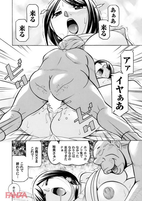 コミックマグナム Vol.65-0011