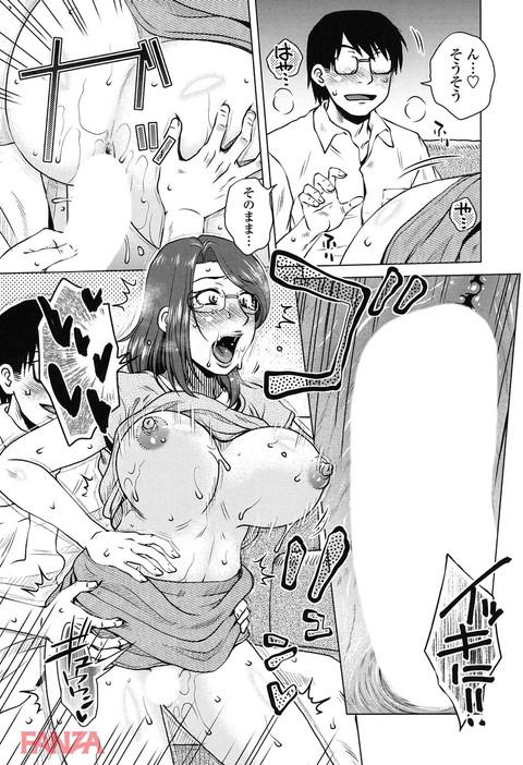 極淫 美魔女専科-0012