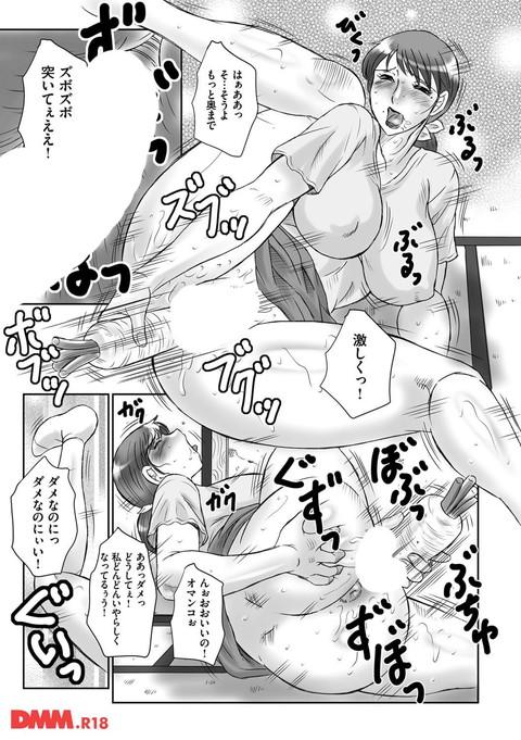 母姦獄卍-0014