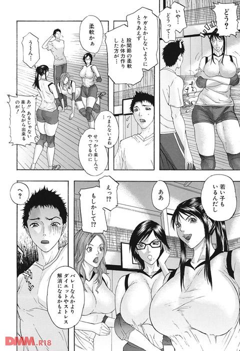 痴女~派【ちじょ~は】-0009