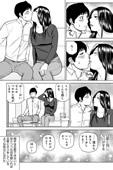 悦なる人妻 ~欲求不満な蜜壺たち~【FANZA特別版】