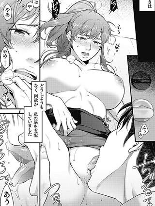 【エロ漫画】夫とのセッ○スでイきたくてオナ禁をしていた巨乳妻。でも発情マ○コが我慢できず、変態店長に触れられて発情し、手マンでイかされ一度限...