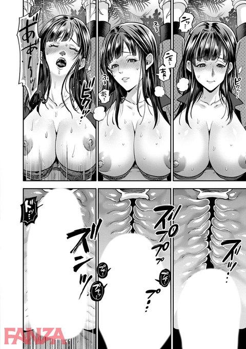 純縛姦交-0017