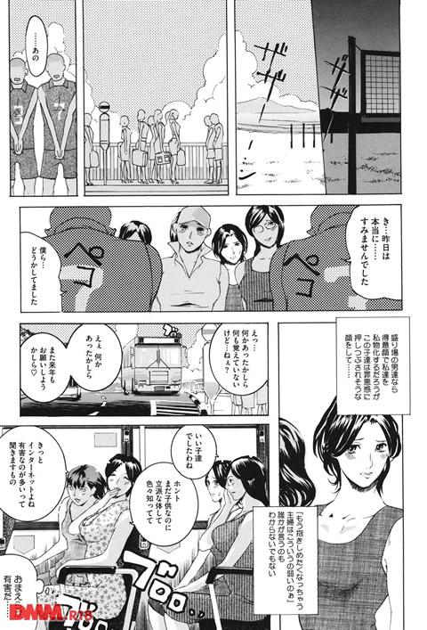 桃尻400%-0024