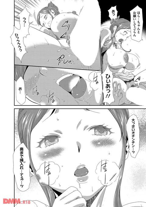 淫辱メンタリズム-0029
