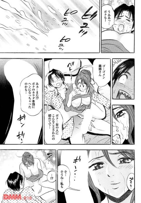 b247awako00046_02-0012