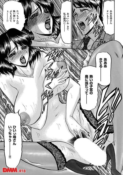 恋母-0016