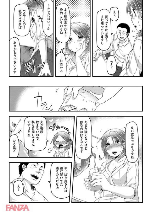 背徳ビッチ-0011
