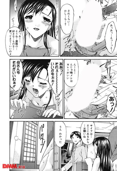 痙攣隷嬢-0013