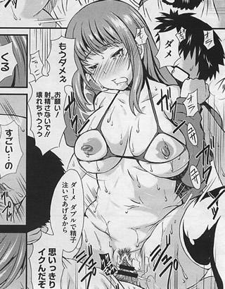 【エロ漫画】浮気の証拠写真を押さえられた人妻がゲスな男に犯され続けて堕ちていく!w