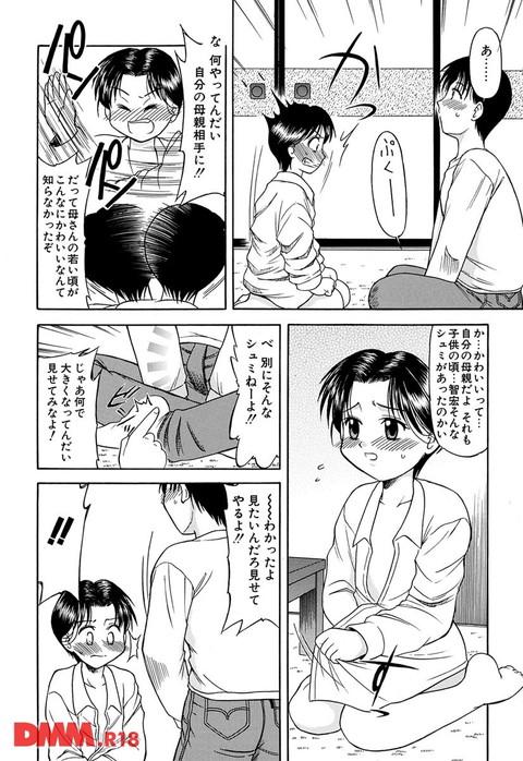 b360akubo00367-0008