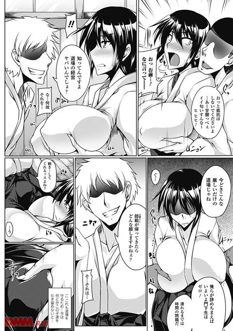 人妻アンソロジーコミックスVol.2-0005