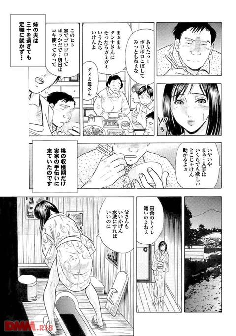 b247awako00065_02-0006