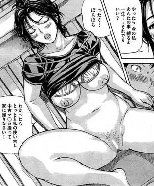 【エロ漫画・エロ同人】昔、AVに出てた叔母さんに土下座しながらセックスしたいと頼み込み、ヤラせてくれる熟女wwww