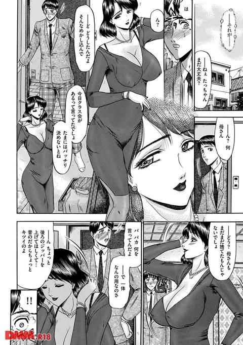 恋母-0003