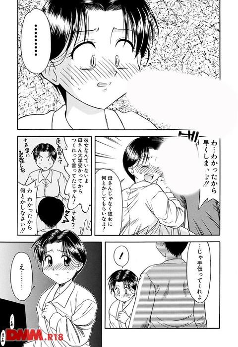 b360akubo00367-0009