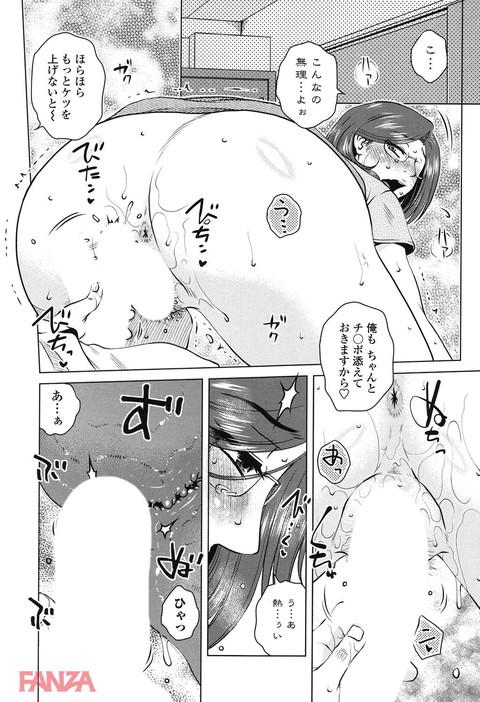 極淫 美魔女専科-0011