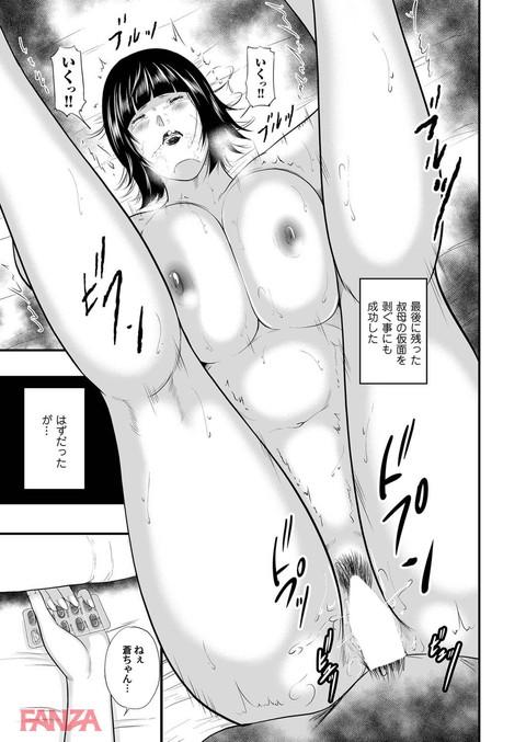 マグナムX Vol.20-0023