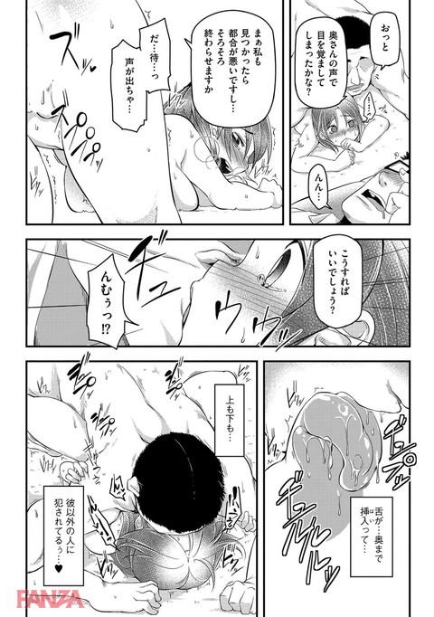背徳ビッチ-0023