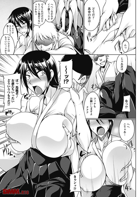 人妻アンソロジーコミックスVol.2-0004