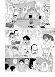 エロ人妻とエ●●●たちの楽しいエロキャンプ