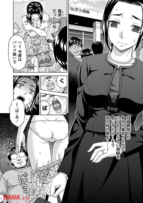 妻の中の娼婦と淑女-0011