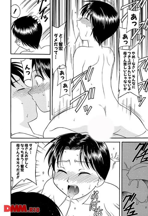 b360akubo00367-0018