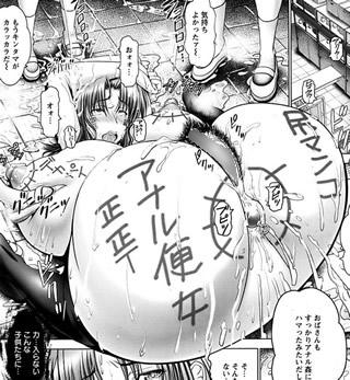 【エロ漫画】シ●タ生徒に監禁拘束された人妻がア●ル調教輪姦舌レ交されるwww