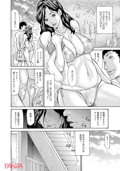 マグナムX Vol.23【美熟妻・夏号】-0009