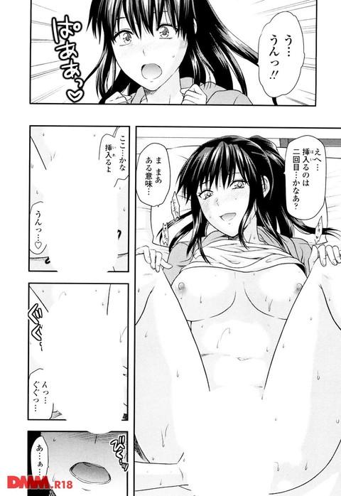 お姉コレ-0015