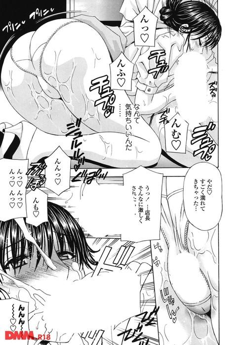 パンティ妻ぴくぴく-0016
