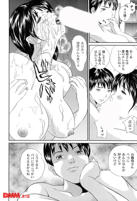 母恋盛り-0031