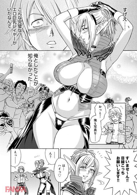 美人編集長の秘密-0007