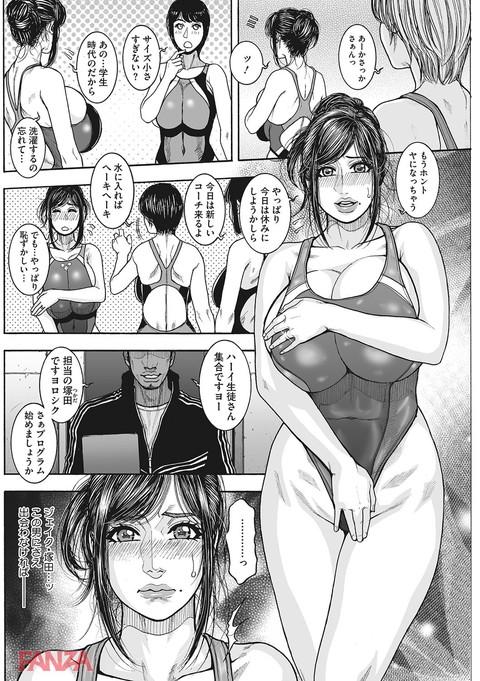 膣内堕チ-0003