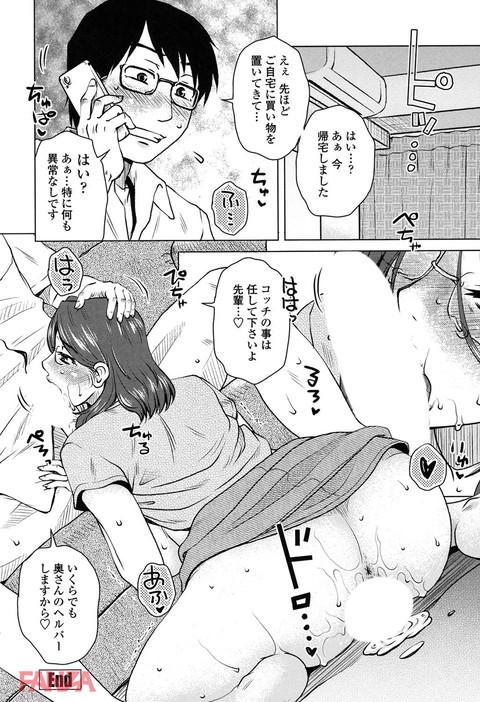 極淫 美魔女専科-0021
